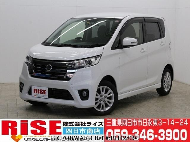 Used 2015 NISSAN DAYZ BH428094 for Sale