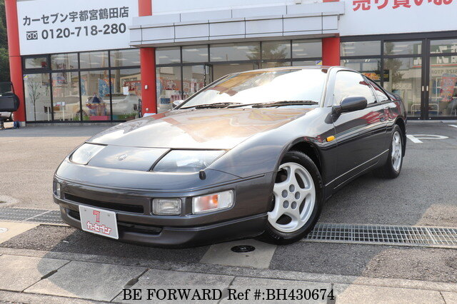 Used 1990 NISSAN FAIRLADY Z BH430674 for Sale