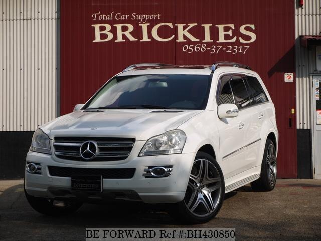 Used 2009 MERCEDES-BENZ GL-CLASS BH430850 for Sale