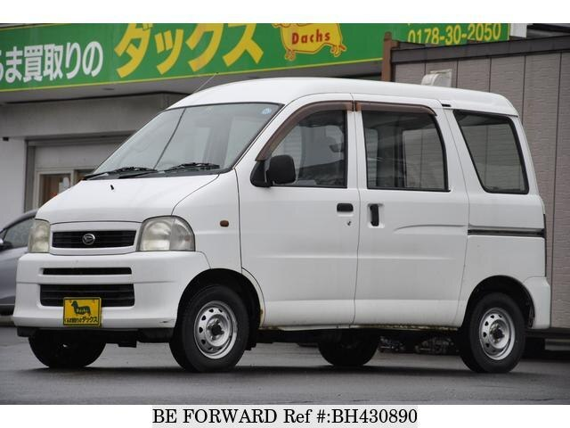 Used 2004 DAIHATSU HIJET CARGO BH430890 for Sale