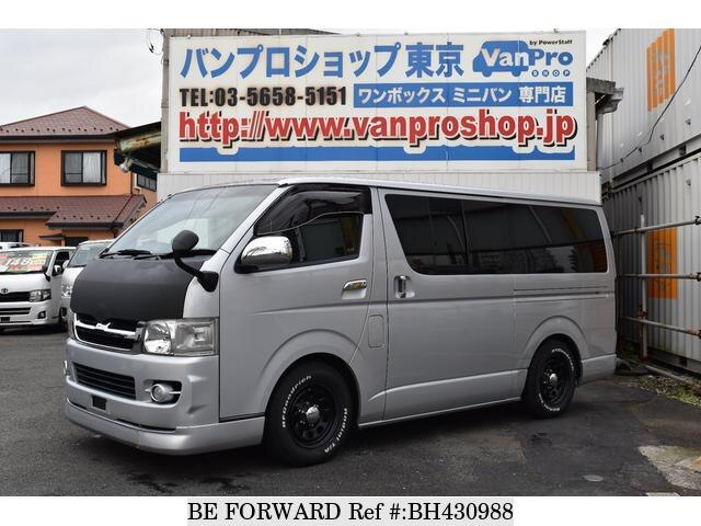 Used 2007 TOYOTA HIACE VAN BH430988 for Sale