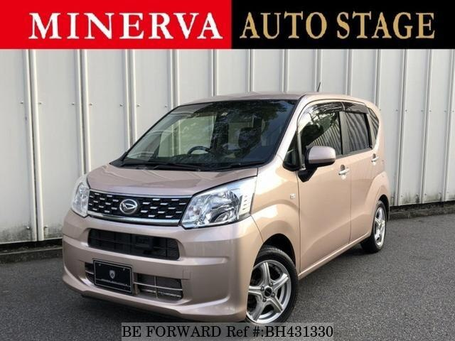 Used 2015 DAIHATSU MOVE BH431330 for Sale