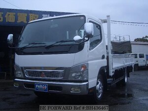 Used 2006 MITSUBISHI CANTER BH436467 for Sale