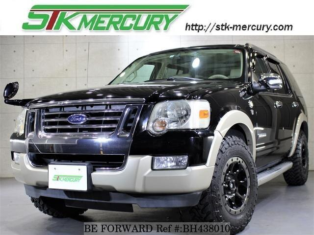 Used 2008 FORD EXPLORER BH438010 for Sale