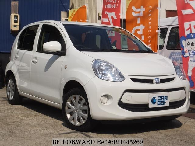 Used 2015 TOYOTA PASSO BH445269 for Sale