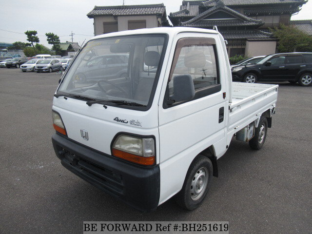 Used 1995 HONDA ACTY TRUCK BH251619 for Sale