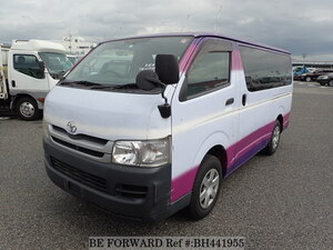 Used 2008 TOYOTA HIACE VAN BH441955 for Sale