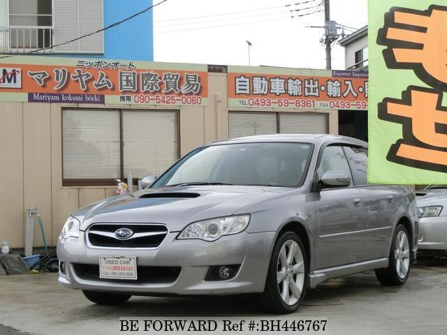 Used 2008 SUBARU LEGACY TOURING WAGON BH446767 for Sale