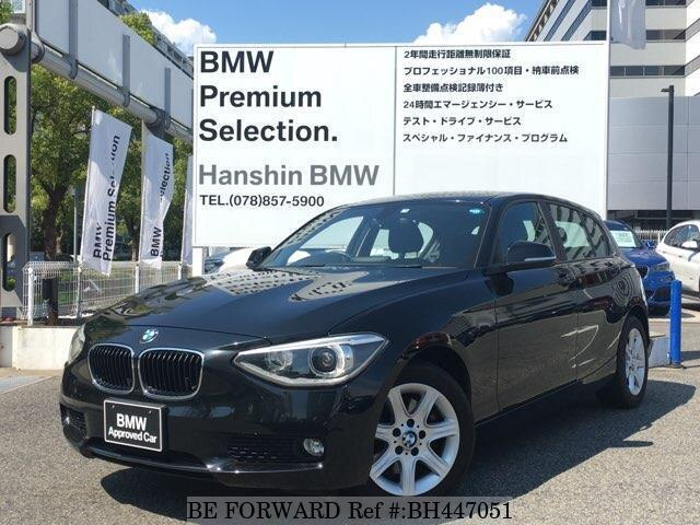 Used 2013 BMW 1 SERIES BH447051 for Sale