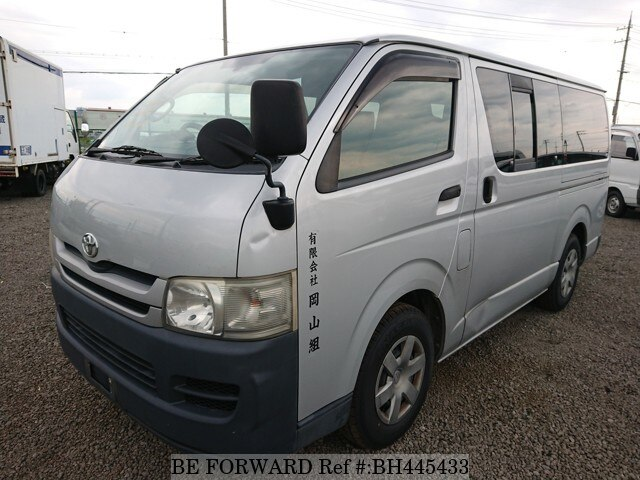 Used 2008 TOYOTA REGIUSACE VAN BH445433 for Sale