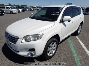 Used 2009 TOYOTA VANGUARD BH450649 for Sale