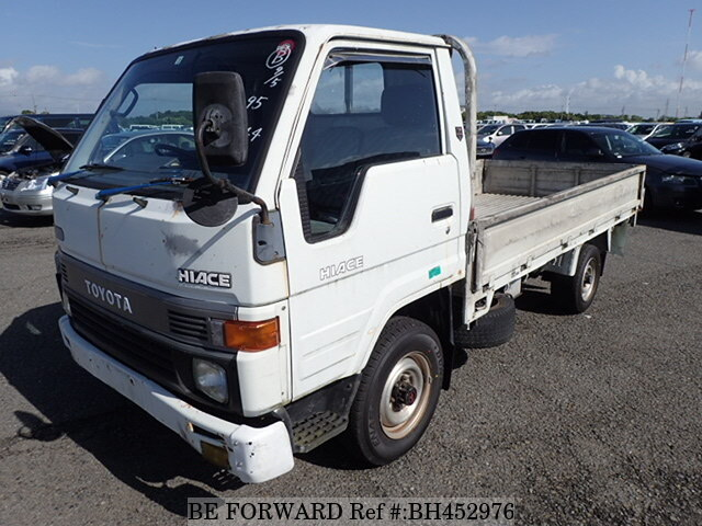Used 1995 TOYOTA HIACE TRUCK BH452976 for Sale