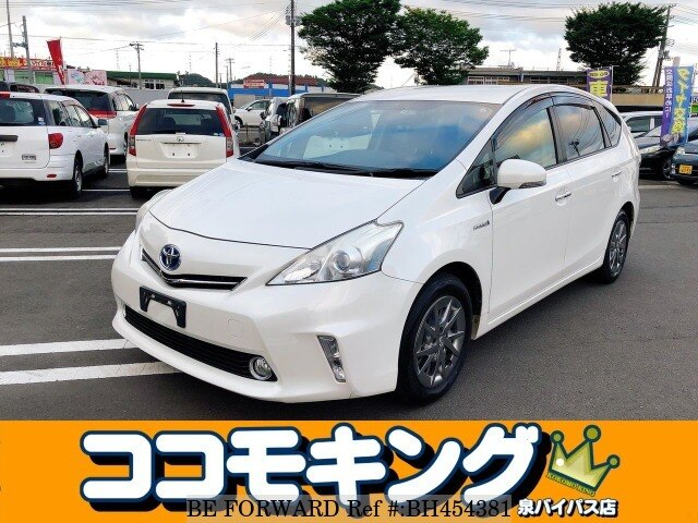 Used 2013 TOYOTA PRIUS ALPHA BH454381 for Sale