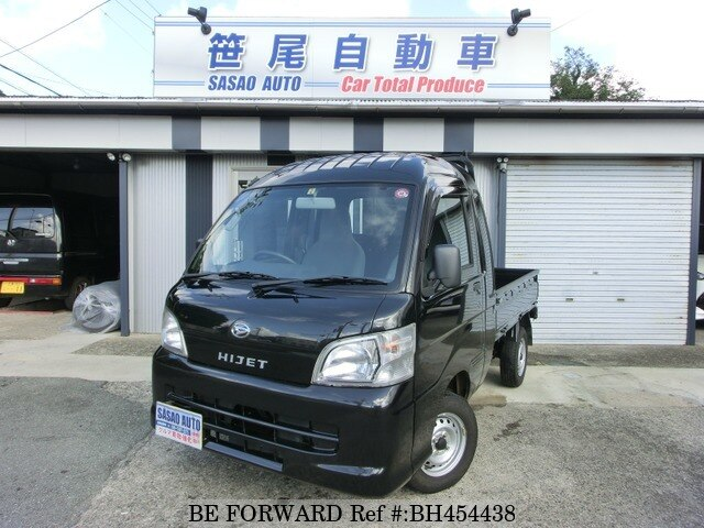 Used 2013 DAIHATSU HIJET TRUCK BH454438 for Sale