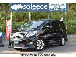 Used 2012 TOYOTA ALPHARD BH455170 for Sale