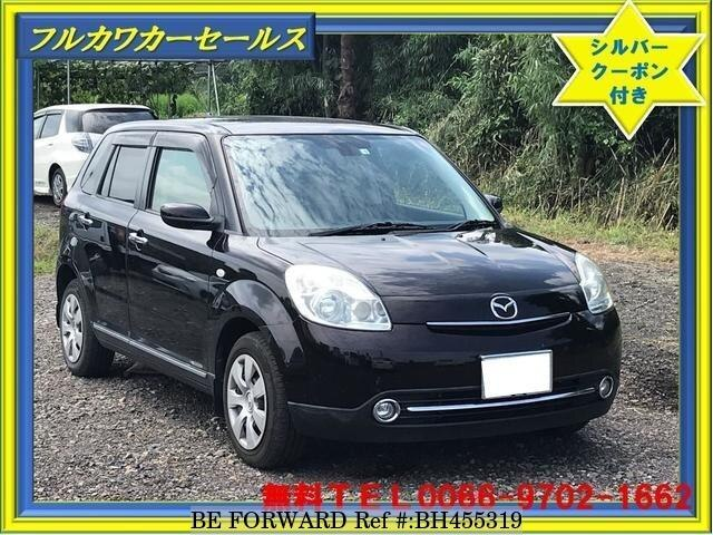 Used 2012 MAZDA VERISA BH455319 for Sale