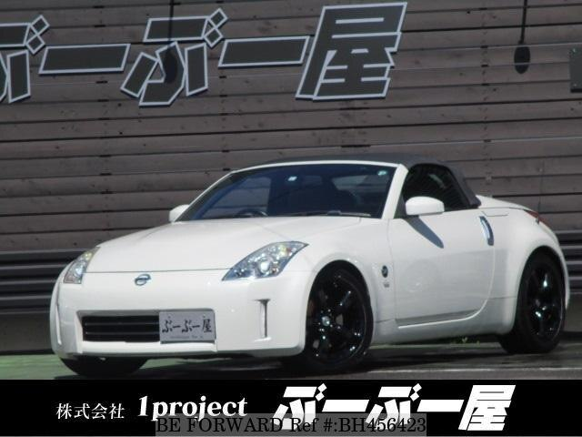 Used 2007 NISSAN FAIRLADY Z BH456423 for Sale
