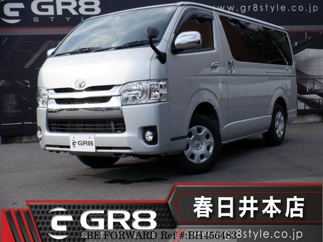 Used 2015 TOYOTA HIACE VAN BH456483 for Sale