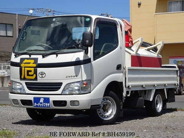 Used 2002 TOYOTA DYNA TRUCK BH459199 for Sale