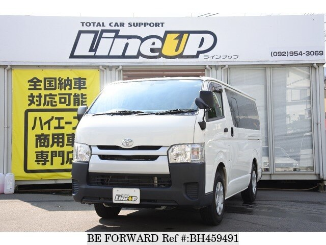 Used 2015 TOYOTA HIACE VAN BH459491 for Sale