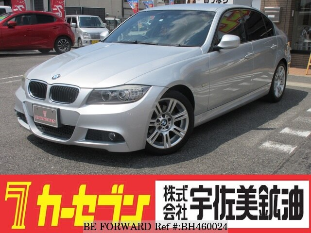 Used 2010 BMW 3 SERIES BH460024 for Sale