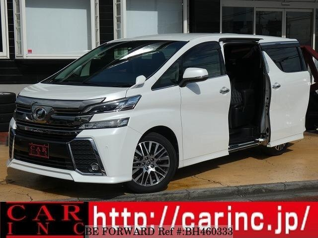 Used 2015 TOYOTA VELLFIRE BH460333 for Sale