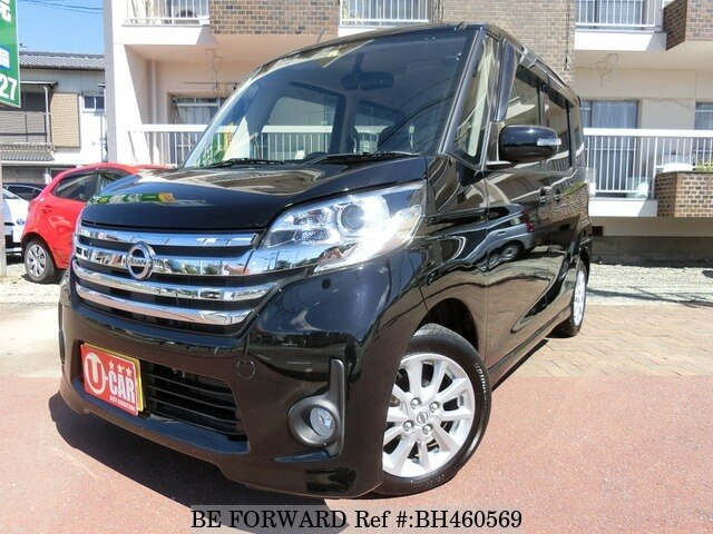 Used 2015 NISSAN DAYZ ROOX BH460569 for Sale