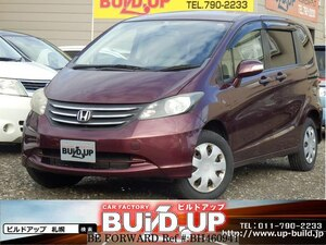 Used 2008 HONDA FREED BH460941 for Sale