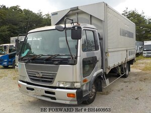 Used 2000 NISSAN CONDOR BH460953 for Sale