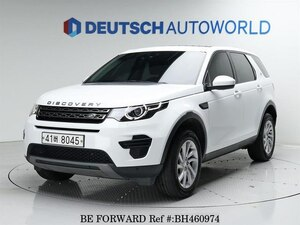 Used 2018 LAND ROVER DISCOVERY BH460974 for Sale