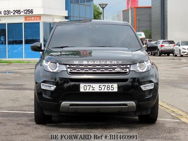 Used 2017 LAND ROVER DISCOVERY BH460991 for Sale