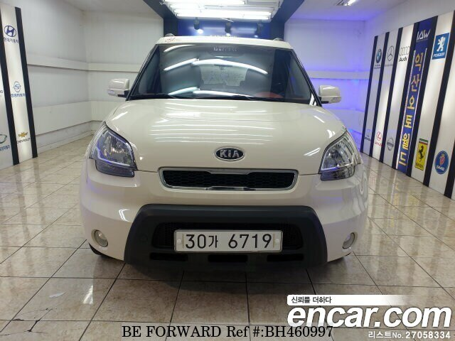 Used 2010 KIA SOUL BH460997 for Sale