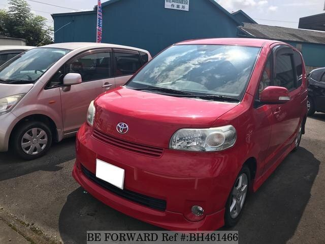Used 2012 TOYOTA PORTE BH461466 for Sale