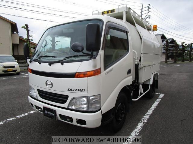 Used 2001 HINO DUTRO BH461906 for Sale