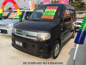 Used 2008 MITSUBISHI TOPPO BH461943 for Sale