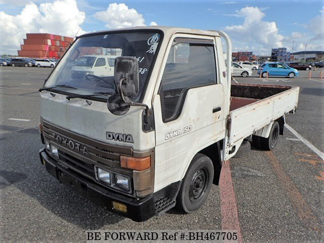 Used 1990 TOYOTA DYNA TRUCK BH467705 for Sale