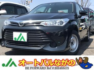Used 2016 TOYOTA COROLLA AXIO BH468475 for Sale