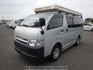 Used 2005 TOYOTA HIACE VAN BH467882 for Sale