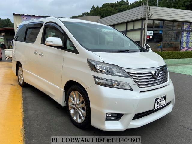 Used 2010 TOYOTA VELLFIRE BH468803 for Sale
