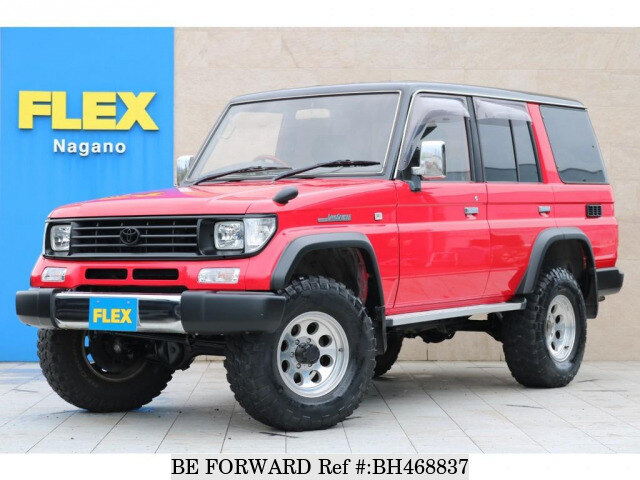 Used 1993 TOYOTA LAND CRUISER PRADO BH468837 for Sale