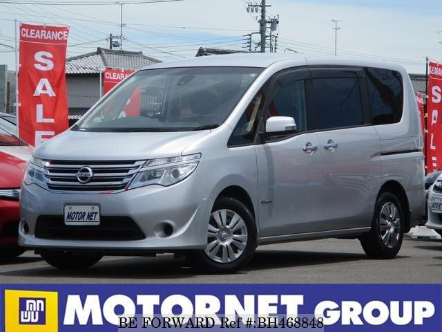 Used 2015 NISSAN SERENA BH468848 for Sale