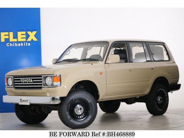 Used 1995 TOYOTA LAND CRUISER BH468889 for Sale