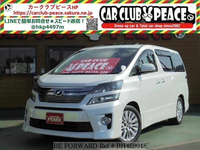 Used 2012 TOYOTA VELLFIRE BH469048 for Sale