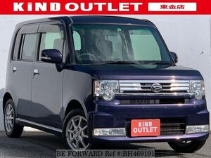 Used 2012 DAIHATSU MOVE CONTE BH469191 for Sale