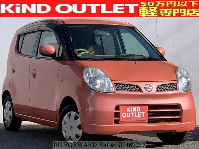 Used 2009 NISSAN MOCO BH469216 for Sale
