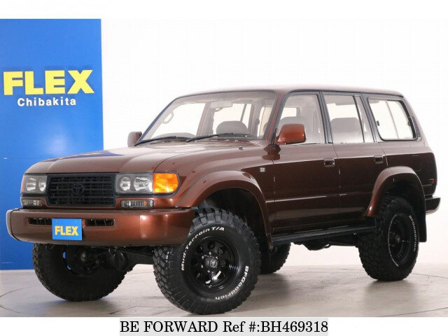 Used 1995 TOYOTA LAND CRUISER BH469318 for Sale