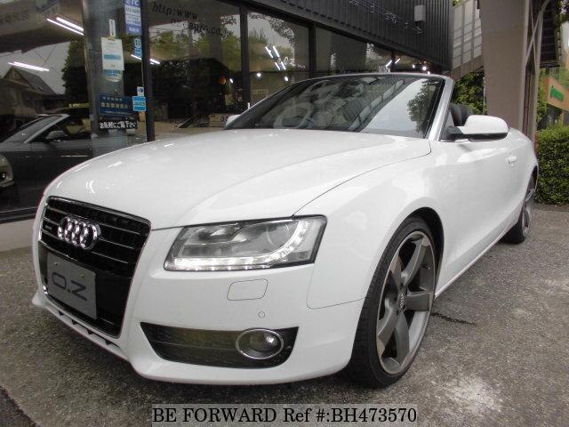 Used 2009 AUDI A5 BH473570 for Sale
