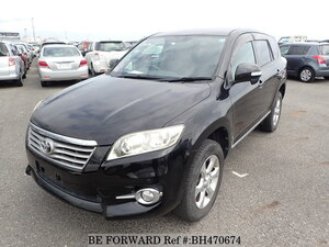 Used 2011 TOYOTA VANGUARD BH470674 for Sale