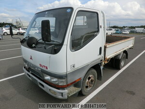 Used 1996 MITSUBISHI CANTER GUTS BH471058 for Sale