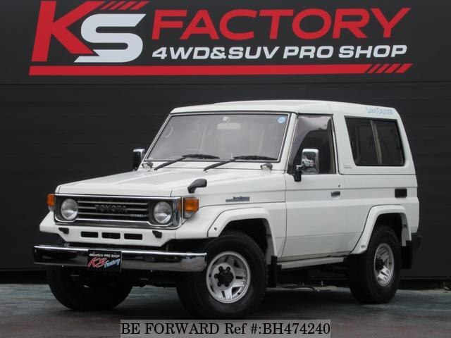 Used 1994 TOYOTA LAND CRUISER BH474240 for Sale